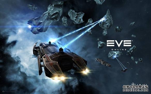 《EVE Online》开发商