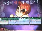 经典动作游戏《热血高校》网游版公布