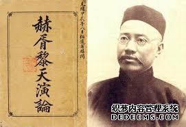 最穷巨商:张元济和他的出版帝国
