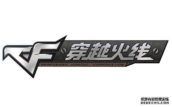 奇迹页游logo