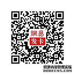 250RMB直升80级 18GM权限页游禁《页游私服》新增付费项目