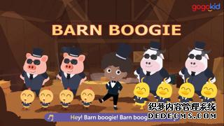 (动态图版本)音乐动画《Barn Boogie》真人编舞与动画舞蹈效果对比图