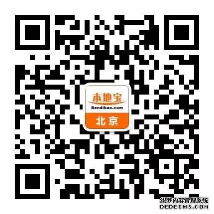 2018北京雁栖岛亲子嘉年华时间、门票及活动亮点