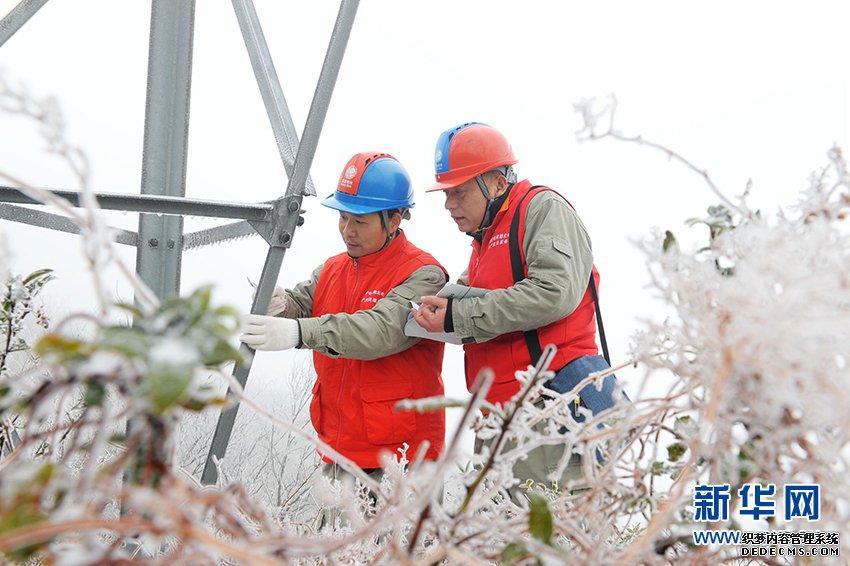 电力供应充足 湖北无限元宝网页游戏力保春节期间电网安全稳定运行