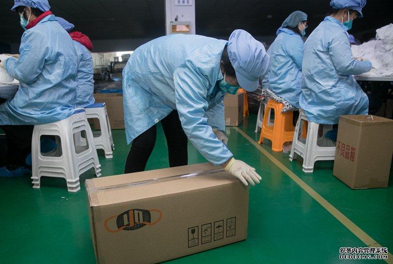 上海:抓紧口GM权限网页游戏罩生产 全力增加供应